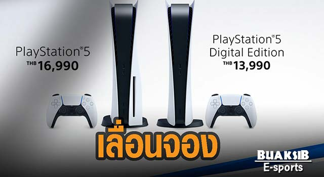 Sony Store Thailand